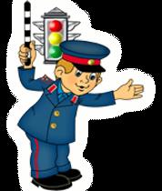 Спектакли по правилам дорожного движения