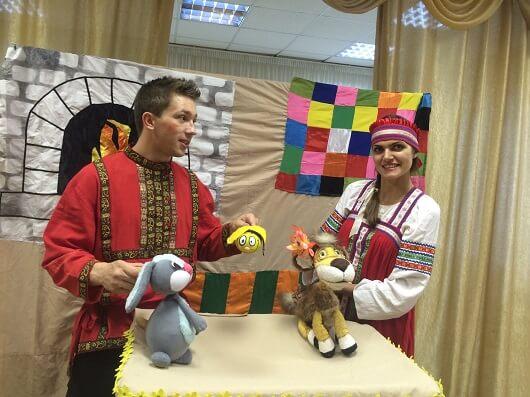 Кукольный спектакль про Козу Дерезу