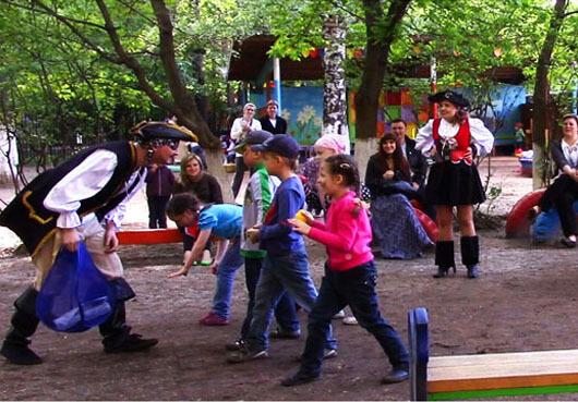 Пиратская игровая детская программа